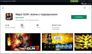 Установка Major GUN на ПК через Nox App Player