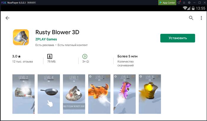 Установка Rusty Blower 3D на ПК через Nox App Player