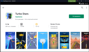 Установка Turbo Stars на ПК через Nox App Player