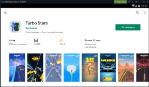 Установка Turbo Stars на ПК через Nox App Player