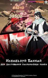 BLEACH Mobile 3D-04