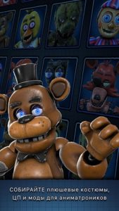 Five Nights at Freddy's AR Special Delivery-04