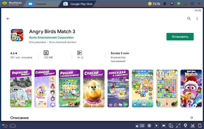 Установка Angry Birds Match 3 на ПК через BlueStacks