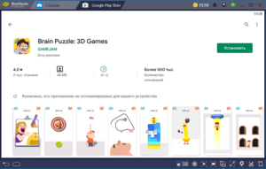 Установка Brain Puzzle 3D Games на ПК через BlueStacks