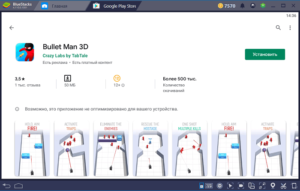 Установка Bullet Man 3D на ПК через BlueStacks