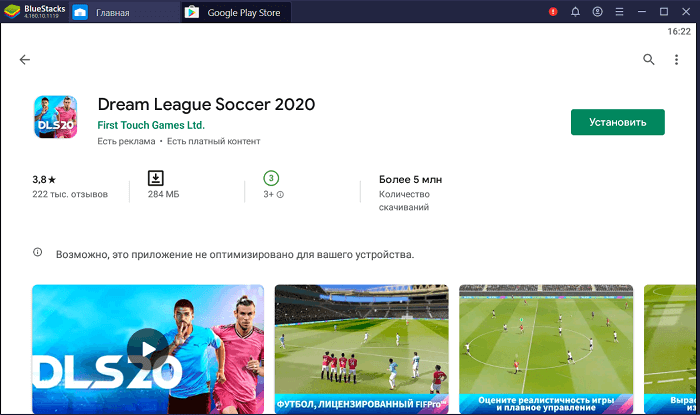 Установка Dream League Soccer 2020 на ПК через BlueStacks