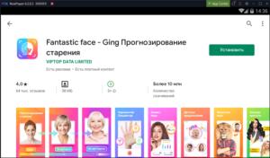 Установка Fantastic face на ПК через Nox App Player