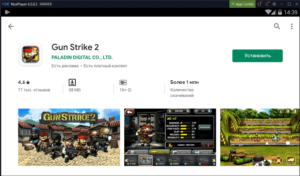 Установка Gun Strike 2 на ПК через Nox App Player