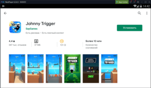 Установка Johnny Trigger на ПК через Nox App Player