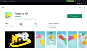 Установка Paper.io 3D на ПК через Nox App Player