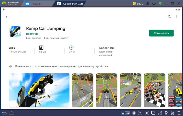 Установка Ramp Car Jumping на ПК через BlueStacks