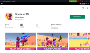 Установка Spear.io 3D на ПК через Nox App Player