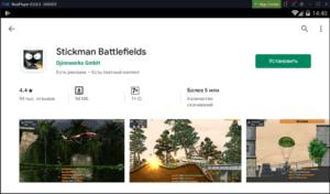 Установка Stickman Battlefields на ПК через Nox App Player