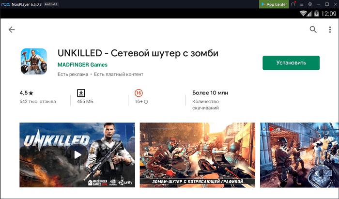 Установка UNKILLED на ПК через Nox App Player