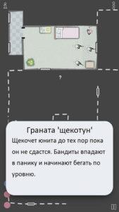 Vodobanka-04