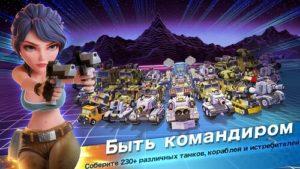 Топ Войны Игра Битвы-01