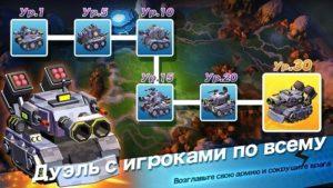 Топ Войны Игра Битвы-03
