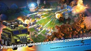 Топ Войны Игра Битвы-04