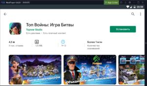 Установка Топ Войны на ПК через Nox App Player