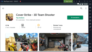 Установка Cover Strike 3D Team Shooter на ПК через Nox App Player