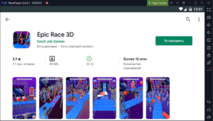 Установка Epic Race 3D на ПК через Nox App Player