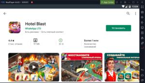 Установка Hotel Blast на ПК через Nox App Player