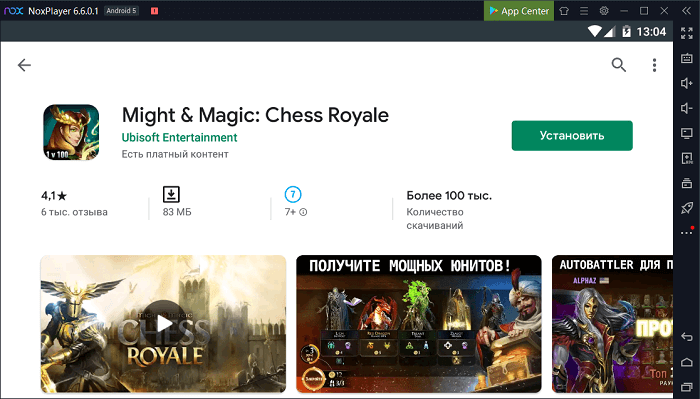 Установка Might and Magic Chess Royale на ПК через Nox App Player