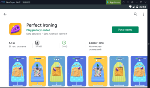 Установка Perfect Ironing на ПК через Nox App Player