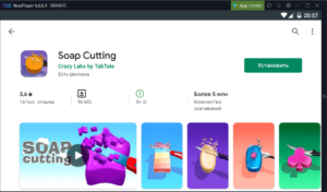 Установка Soap Cutting на ПК через Nox App Player