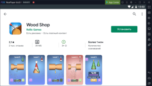Установка Wood Shop на ПК через Nox App Player