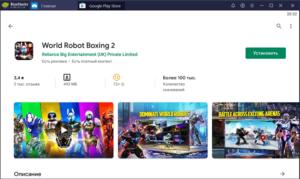 Установка World Robot Boxing 2 на ПК через BlueStacks