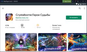 Установка Crystalborne на ПК через Nox App Player