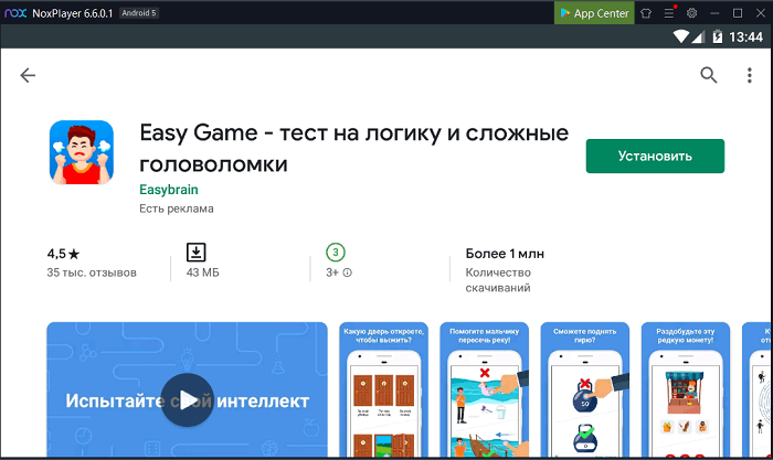 Установка Easy Game на ПК через Nox App Player