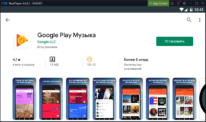 Установка Google Play Музыка на ПК через Nox App Player