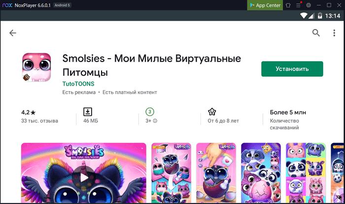 Установка Smolsies на ПК через Nox App Player
