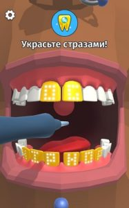 Dentist Bling-04