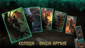 ГВИНТ Ведьмак-01