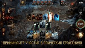 ГВИНТ Ведьмак-02