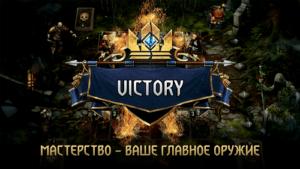 ГВИНТ Ведьмак-03