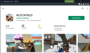 Установка Blockfield на ПК через Nox App Player