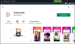 Установка Dubsmash на ПК через Nox App Player