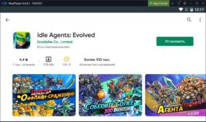Установка Idle Agents Evolved на ПК через Nox App Player