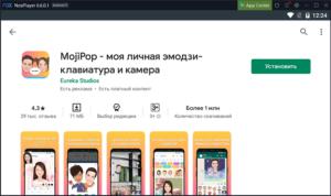 Установка MojiPop на ПК через Nox App Player
