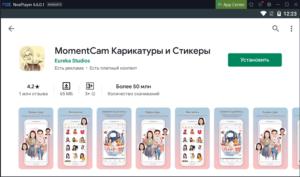 Установка MomentCam на ПК через Nox App Player