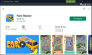 Установка Park Master на ПК через Nox App Player