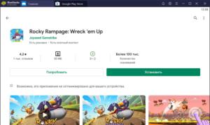 Установка Rocky Rampage на ПК через BlueStacks