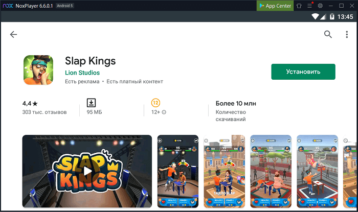 Установка Slap Kings на ПК через Nox App Player