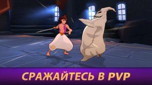 Disney Волшебный Турнир-01