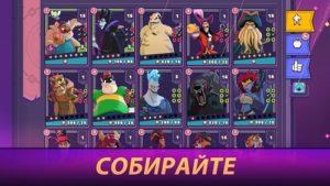 Disney Волшебный Турнир-02