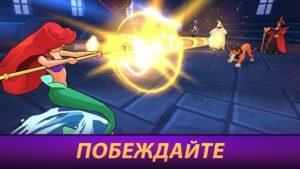 Disney Волшебный Турнир-03